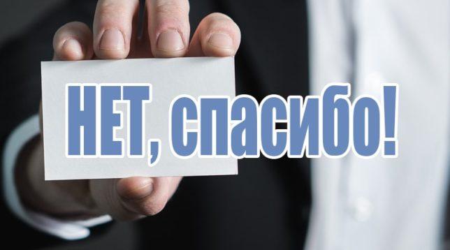 Электронный паспорт в руке
