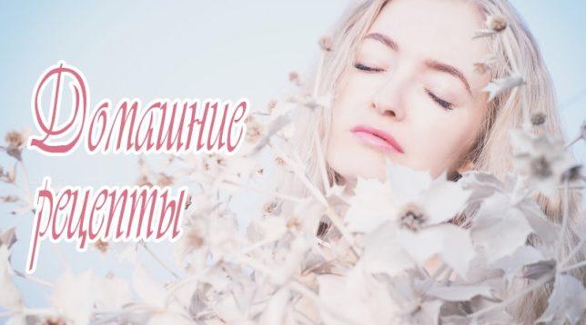 Блондинка с цветами