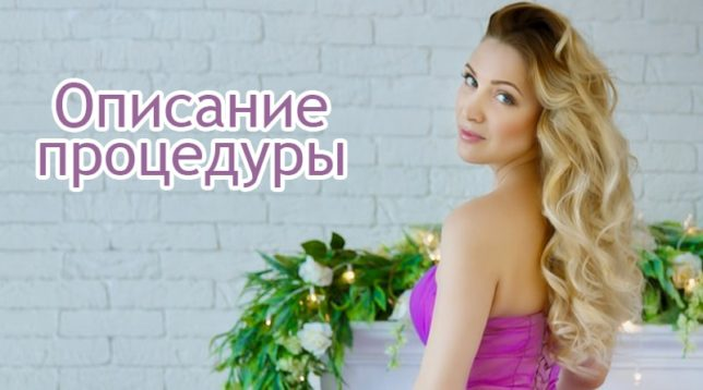 Девушка в платье цвета фуксия