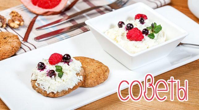 Овсяное печенье с творогом и ягодами