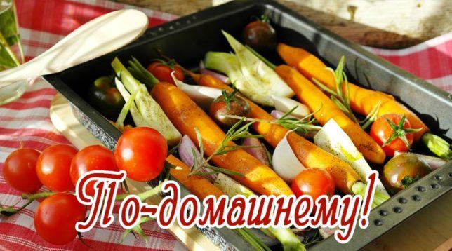 Противень с овощами