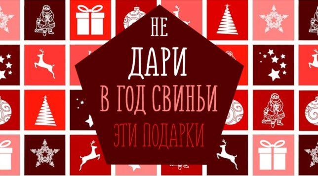 Картинки с подарками