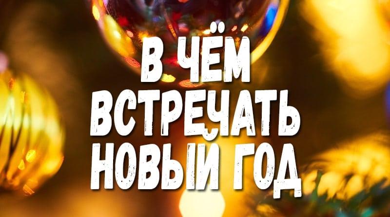Падение спроса на модную одежду и аксессуары в России