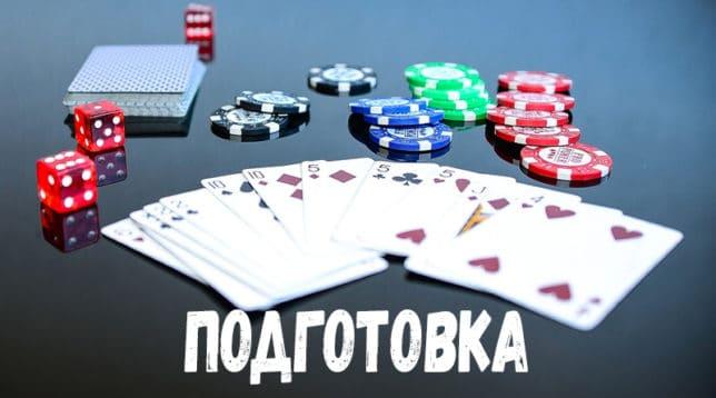 Играть скажем не играть Парадокс: умеющий играть важана покер трудновато. интернет казино хотите сможете