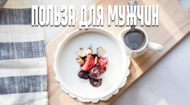 Кефир с ягодами