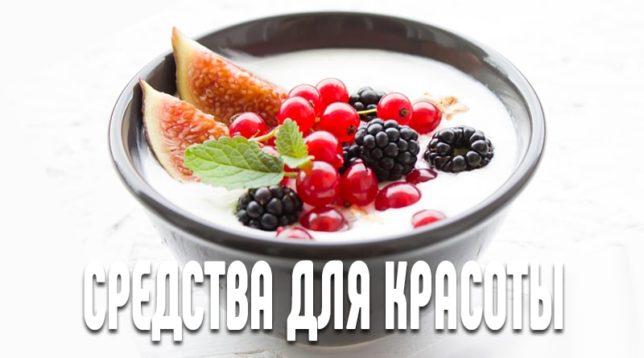 Десерт с кефиром