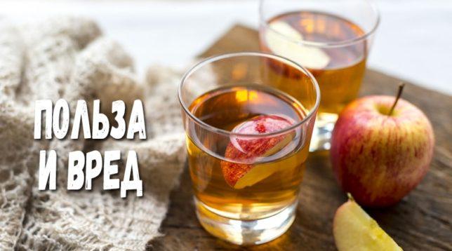 Яблоки и стакан с компотом из яблок