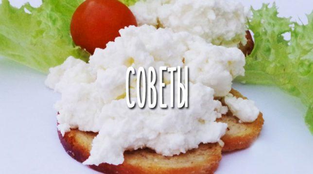 Творог на хлебце