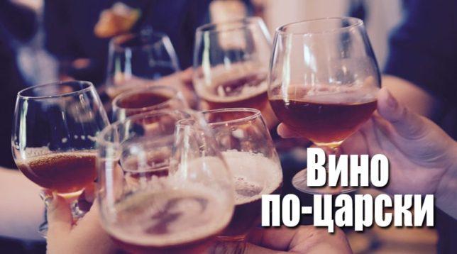 Бокалы с красным вином