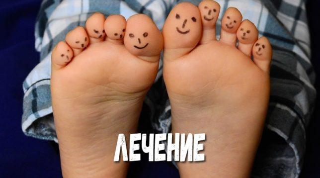 Смайлики на пальцах ног
