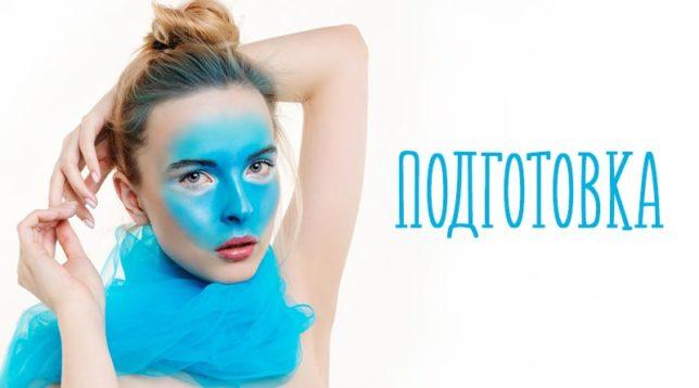 Девушка с голубым шарфом