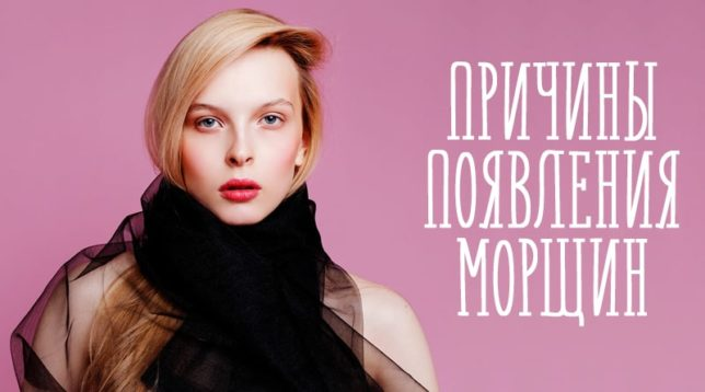 Девушка с черным шарфом