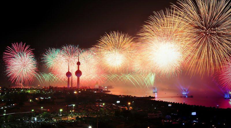 Новогодний салют в Кювейте