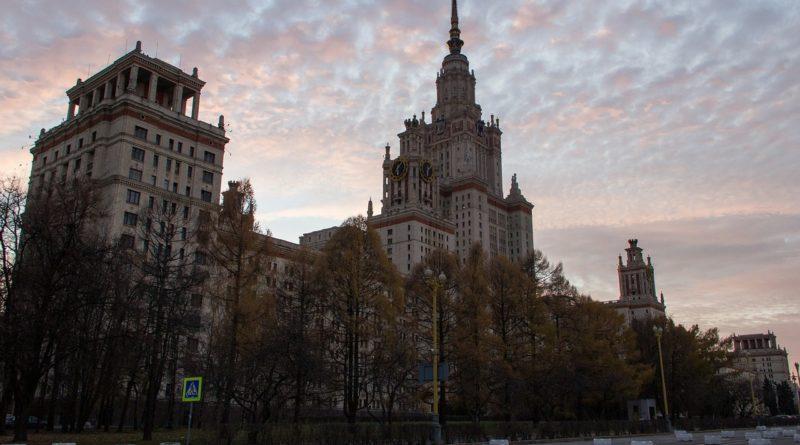 Фото университета МГУ