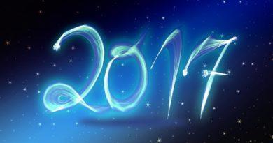 Новый год 2017 — как встречать, что готовить