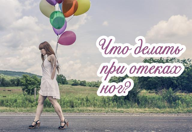 Девушка с шарами идет по дороге