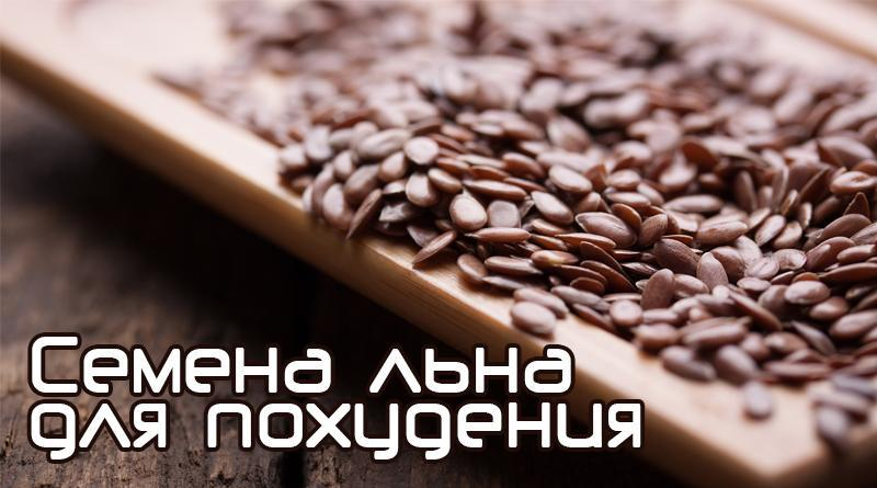 Диета Протасова отзывы диетологов и врачей