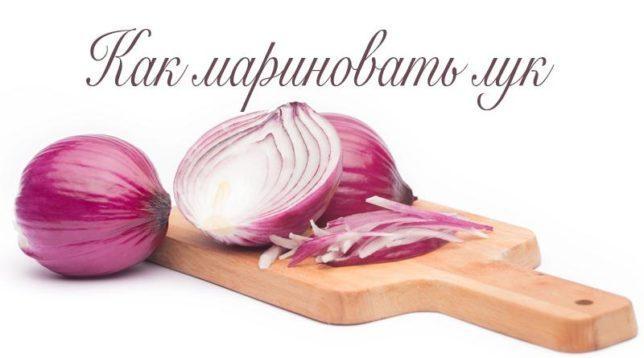 Вкусный рецепт маринованного сала