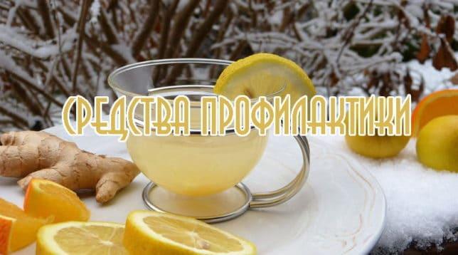 лимоны и напиток