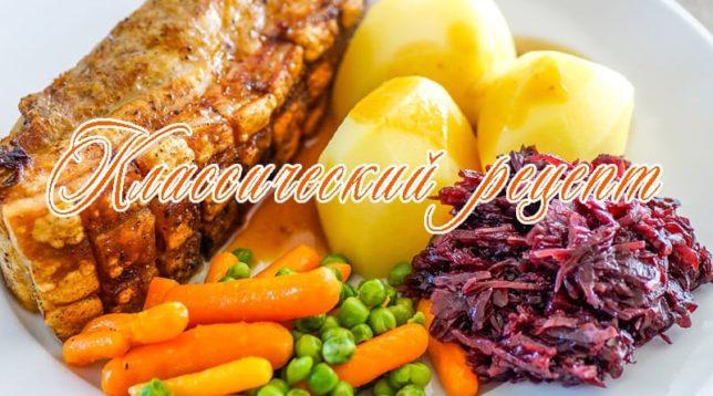 Картошка, овощи, мясо