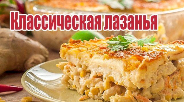 Вкусный жульен с грибами рецепт