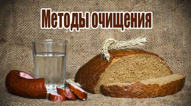 Стакан, хлеб и краковская колбаса