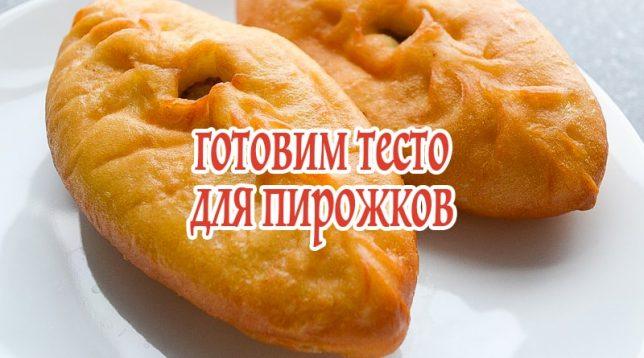 Пирожки с картошкой на тарелке