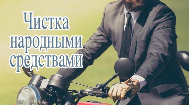 Мужчина в пиджаке на мотоцикле