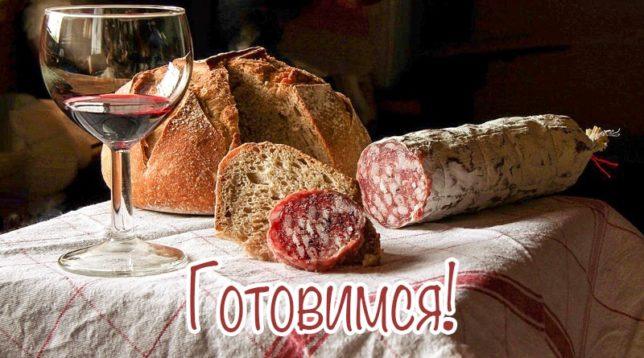 Бокал вина, хлеб и колбаса