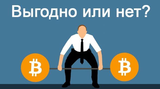 Мужчина с криптовалютами