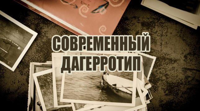 Фотографии и дневник