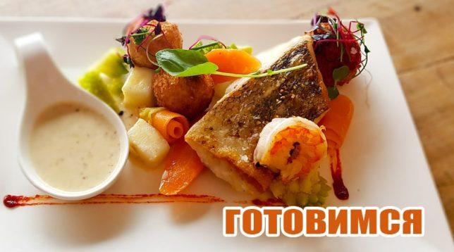 Рыба с овощами и соусом