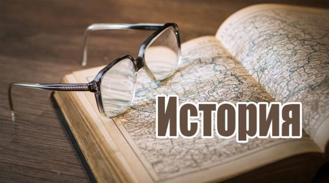 Книга с картами